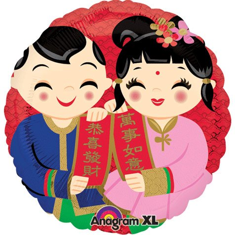 "18"" Chinese New Year Boy & Girl"