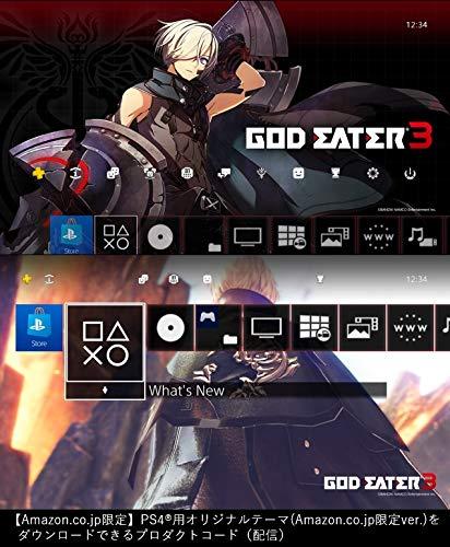 GOD EATER 3 初回限定生産版主人公着せ替え衣装をダウンロードできるプロダクトコード 主人公着せ替え衣装をダウンロードできるプロダクトコード オリジナルカスタムテーマ 配信 ゲーム画面スクリーンショット2