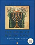 The Book of Jewish Food: An Odyssey from Samarkand and Vilna to the Present Day (0140466096) by Roden, Claudia