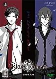 Black Robinia(初回限定版:ドラマCD、ポストカード同梱)