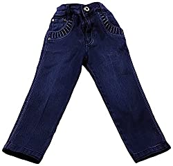 Boyhood Boys' Denim Jeans (j5054-bl-22 _ 11 - 12 Years, Blue)