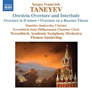 Orchestral Works - Oresteia Ov