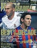 WORLD SOCCER DIGEST (ワールドサッカーダイジェスト) 2010年 1/7号 [雑誌]