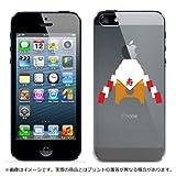 iPhone5用ハードジャケット あけおめ【W00006HALSG18】=229=スマホケース