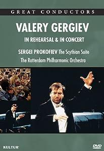 Valery Gergiev in Rehearsal