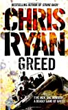 GREED (0099432226) by CHRIS RYAN