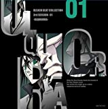 BLEACH BEAT COLLECTION 3rd SESSION : 01 ULQUIORRA