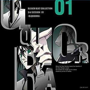 Bleach Beat Collection 3rd Ses