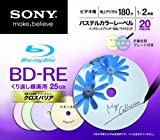 SONY 日本製 ビデオ用BD-RE 書換型 片面1層25GB 2倍速 プリンタブル 25枚スピンドル 25BNE1VCPP2