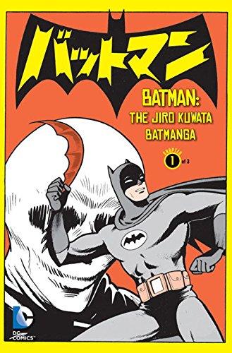 蝙蝠侠: 次郎桑田 Batmanga 第 1 卷