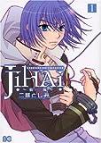 JIHAI~磁海~1 (B's-LOG COMICS)