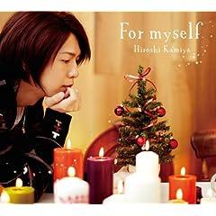 For myself (���ؔ�)(DVD�t)