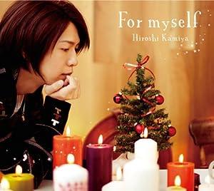 For myself (豪華盤)(DVD付)