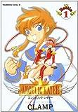 Angelic layer (1) (角川コミックス・エース)