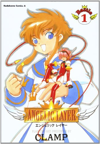 Angelic layer (1) (����ߥå�����������)