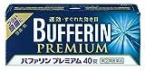 【指定第2類医薬品】バファリンプレミアム 40錠 ランキングお取り寄せ