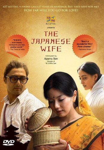 The Japanese Wife Next Door Part2
