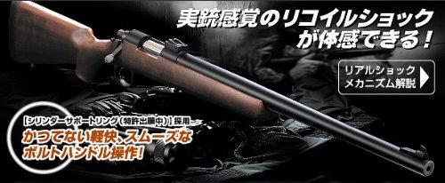 東京マルイ VSR-10 リアルショック ボルトアクションエアーライフル◇31649