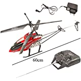SJ 60 CM RECHARGEABLE Remote Radio Control Helicopter RC Toys Kids Gift -R62
