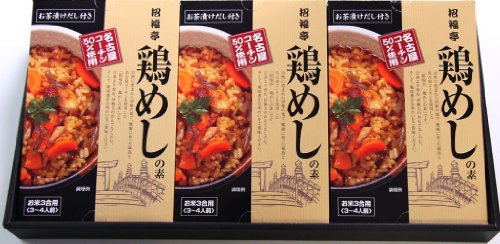 Invited Fu Tei Nagoya Cochin chicken 50% Moto (eel glare with winds topping I) [3 for x 3 box set] [-friendly gifts]
