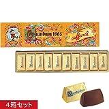 【イタリア お土産】カファレル・ジャンドゥーヤチョコ4箱セット(イタリア チョコレート)