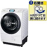 パナソニック 10.0kg ドラム式洗濯乾燥機【右開き】クリスタルホワイトPanasonic エコナビ ナノイー 温水泡洗浄 NA-VX9600R-W
