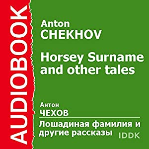 Horsey Surname and Other Tales [Russian Edition] Audiobook