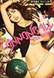 CANNONBALL 平子理沙CD+PHOTO BOOK