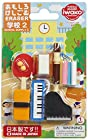 Iwako School Sport Music Instruments Japanese Erasers Blister Set from Japan