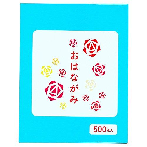 ���ҥ�湩 ���ֻ� EO-LB500 500���� �� �μ̿�