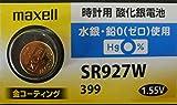 日立マクセル 時計用酸化銀電池1個P(W系デジタル時計対応)金コーティングで接触抵抗を低減 SR927W 1BT A