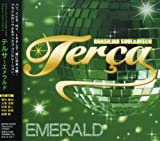 ブラジリアン・ソウル&ディスコ・コンピレーション・アルバム テルサ~エメラルド