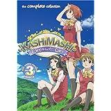 Kashimashi Girl Meets Girl Collection ~ Kana Ueda