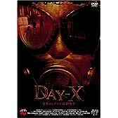 DAY-X 人類VSゾンビ最終戦争 [DVD]