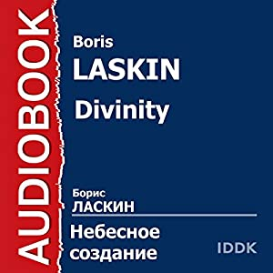 Divinity [Russian Edition] Audiobook