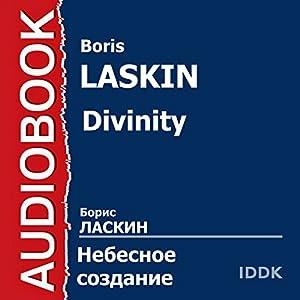Divinity [Russian Edition] | [Boris Laskin]