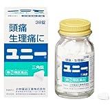 【指定第2類医薬品】ユニー 60錠 ランキングお取り寄せ
