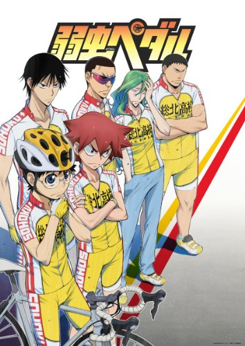 弱虫ペダル Vol.4 初回生産限定版 Blu-ray