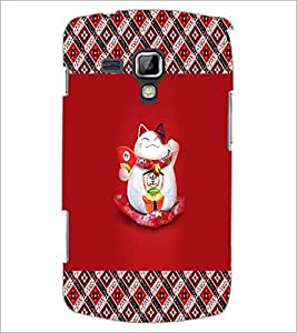 PrintDhaba Happy Kitty D-5672 Back Case Cover for SAMSUNG GALAXY S DUOS S7562 (Multi-Coloured)