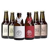 クラフトビール飲み比べ Far Yeast&KAGUAセット