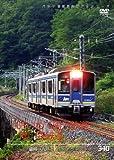 【パシナコレクション】 IGRいわて銀河鉄道 青い森鉄道 [DVD]