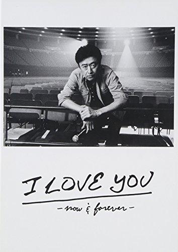 桑田佳祐 LIVE TOUR & DOCUMENT FILM「I LOVE YOU -now & forever-」完全盤(通常盤)(Blu-ray Disc)