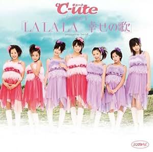 Single V LA LA LA Shiawase no Uta
