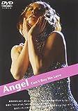 ANGEL Can't Buy Me Love[DVD]