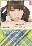クリアファイル付 (卓上)AKB48 永尾まりや カレンダー 2015年