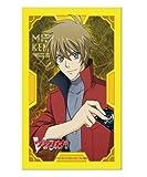 ブシロードスリーブコレクション ミニ Vol.64 カードファイト!! ヴァンガード 『光定ケンジ』