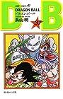 ドラゴンボール 第37巻 1994-04発売