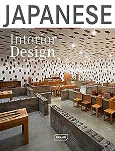 Japanese Interior Design from Braun