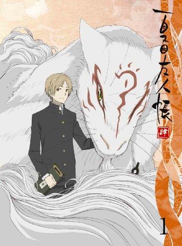 夏目友人帳 肆 1【完全生産限定版】 [DVD]