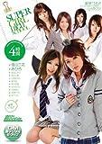 SUPER GIRL HIGHSCHOOL 4時間 [DVD]
